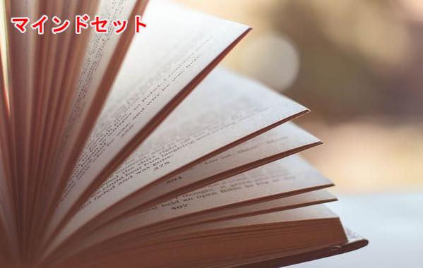 浜崎あゆみ暴露本「M愛すべき人がいて」にみる未練を断ち切る方法
