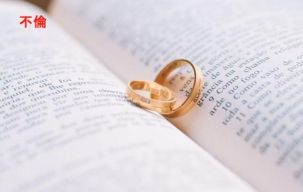 不倫から結婚できる確率は?既婚男性があなたとは再婚しない理由
