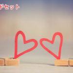 【失恋から立ち直る方法】辛い失恋を断ち切り、新しい恋を手に入れる
